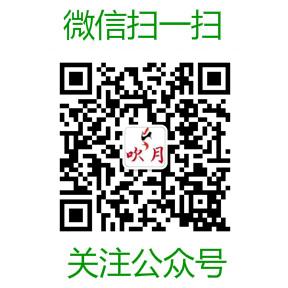 龙8娱乐国际官方网站首页网微信公众号