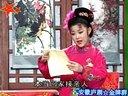 新编庐剧现代龙8娱乐