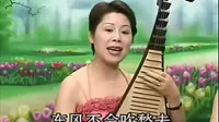 �刂莨脑~大全�春�m徐玉燕林秀珍上部