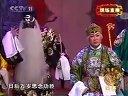 京剧戏迷票友大赛视频全集