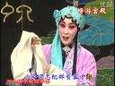 河北梆子伴奏戏曲视频