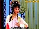 锡剧唱段经典系列大全