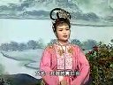 安徽地方戏曲利辛清音戏大全