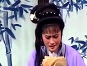 淮海戏大全江苏地方戏曲