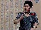 电视评书岳飞传全集