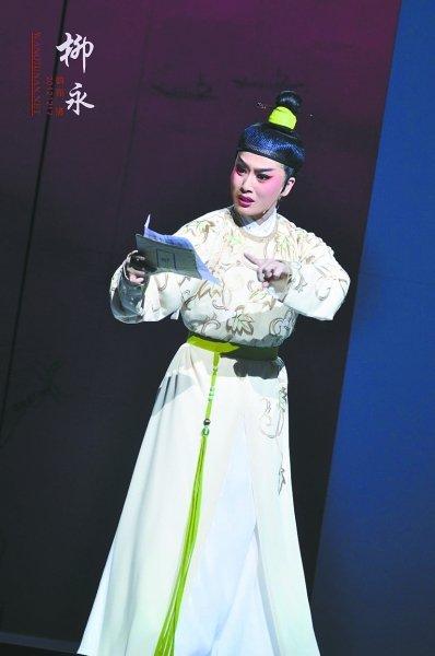 王君安越剧电视剧名段经典