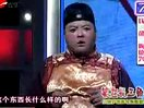 上海独脚戏大全集与上海滑稽戏