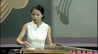 古筝教学视频大全袁莎入门版