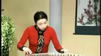 古筝名曲欣赏100首