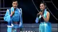 内蒙古二人台唢呐山曲道情大集合