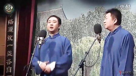 王自健相声全集MP3下载