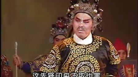 绍剧名家名段视频欣赏