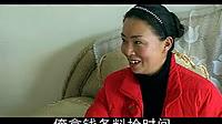 江苏柳琴戏大全
