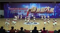 广场舞大赛视频大全