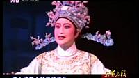 越剧王派经典唱段对唱篇大全