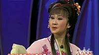 越剧王派经典唱段100首专辑二