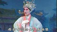 淮剧mp3下载淮剧视频