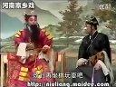 大平调mp3下载