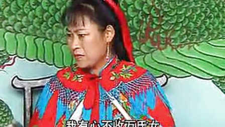 琴书杨家将全集视频