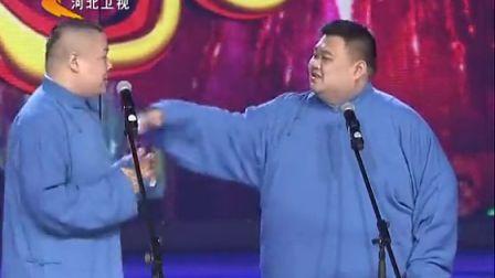 岳云鹏孙越2016最新相声和郭德纲于谦2016最新相声