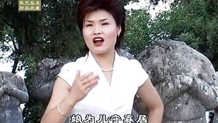 秦腔经典唱段200首