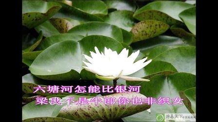 超清淮剧伴奏淮剧伴唱学习视频