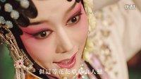 昆曲全剧150部视频欣赏