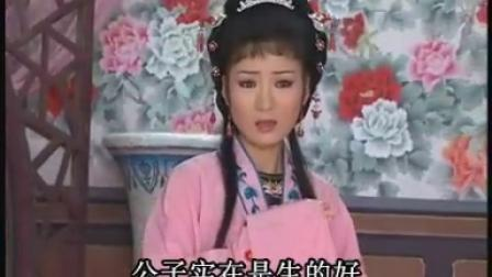 山西晋剧名家唱段mp3