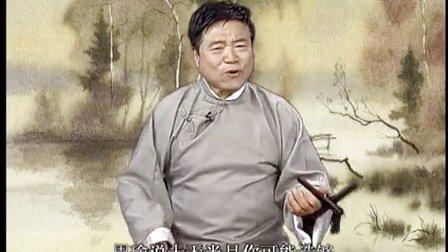 东北大鼓书mp3下载全集