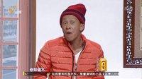 宋小宝小品搞笑大全2016
