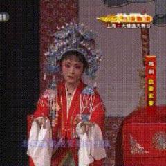 越剧mp3全剧100部