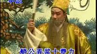 京剧迟彦春曲牌专辑MP3音频大全