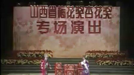 晋剧晚会演唱会专辑