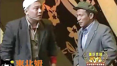 宋小宝赵四程野经典小品大全