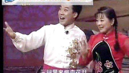 内蒙古二人台视频大全