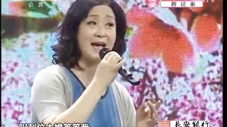秦腔名家名段演唱会欣赏