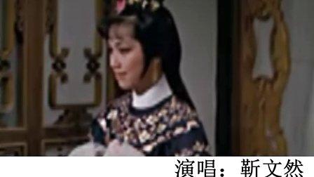乐亭大鼓靳文然全集mp3