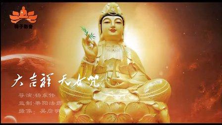 佛教音乐歌曲大全100首