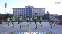 雨中阳光广场舞专辑