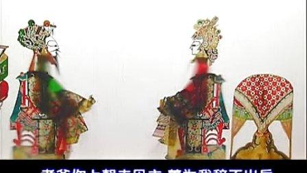 唐山皮影戏五峰会全集