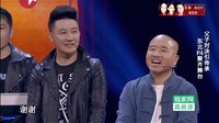 2017刘能/王小利小品搞笑大全刘能/王小利小品全集高清