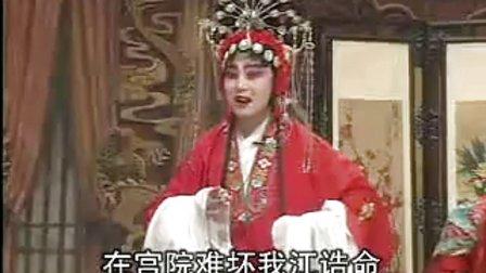 河南内黄大平调全场戏视频