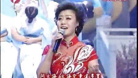 京歌大全李胜素于魁智京剧京歌