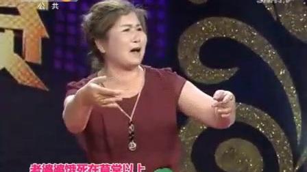 迷胡戏大全华阴迷胡最全视频