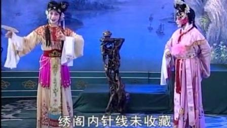 桂剧大全广西地方戏曲桂剧经典剧目
