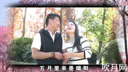 云南山歌对唱男女情歌对唱搞笑视频