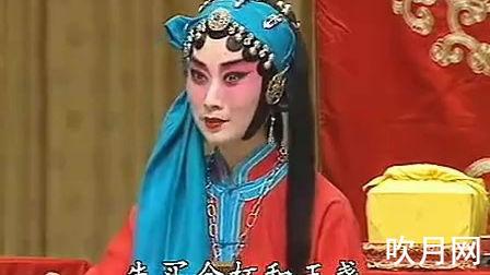 京剧名段欣赏艺术家绝唱珍藏