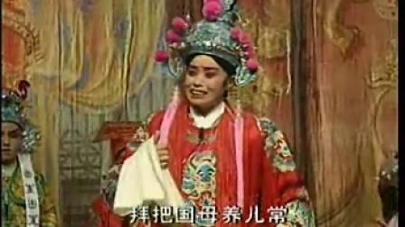 大平调新编剧传统大平调经典剧目