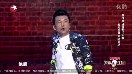 2018周云鹏小品全集周云鹏小品全集高清下载