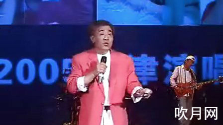 张帝问答歌曲视频全集张帝演唱会